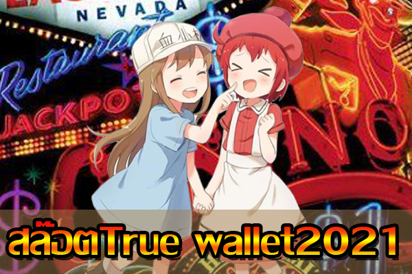 Slot True wallet2021