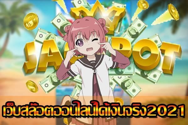 Web Slot Online2021